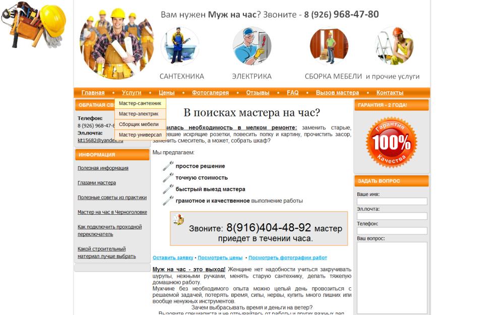 центр планирования семьи севастополь ленина сайт